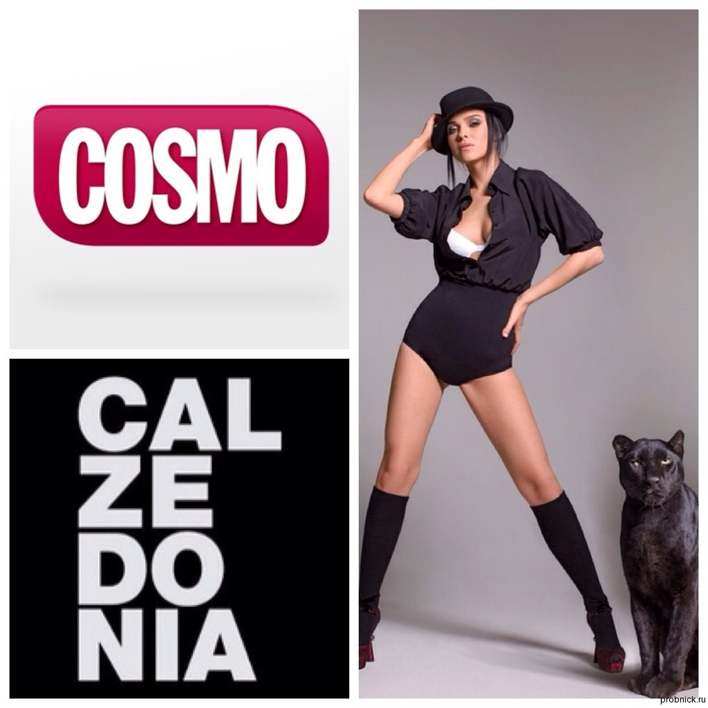 cosmo_calze