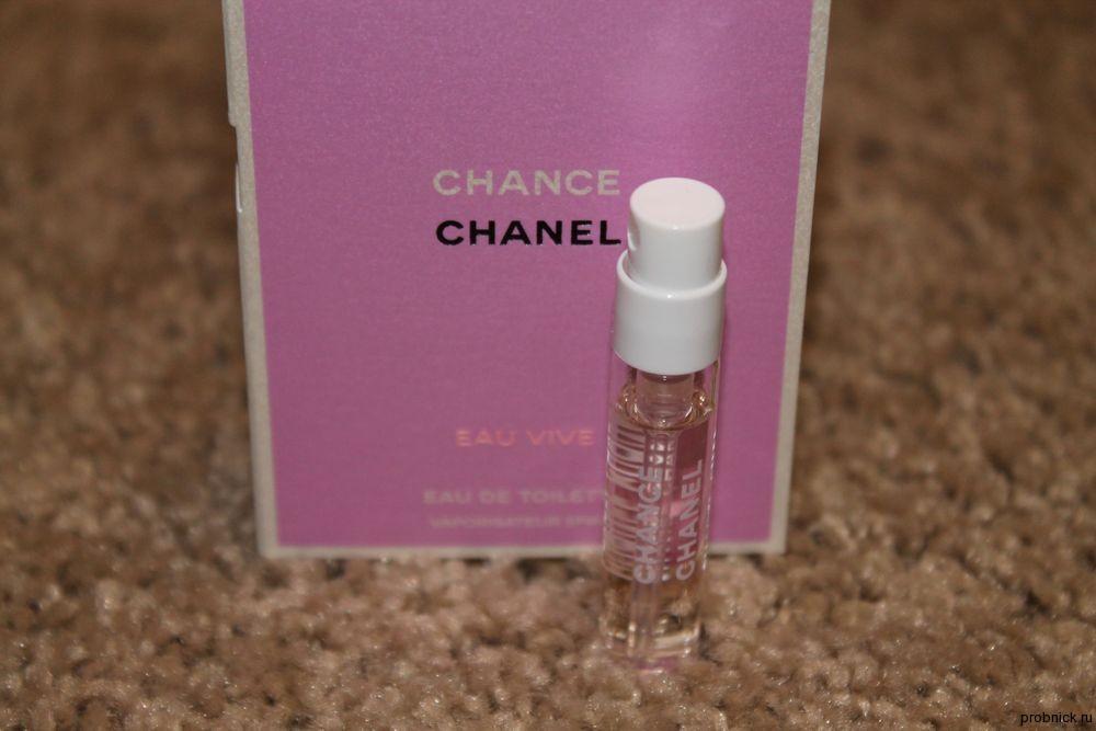 Chanel_riv_gauche_iul