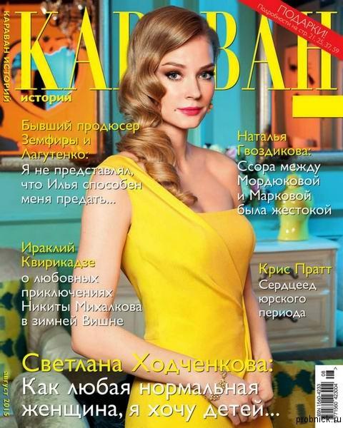 karavab_aug_15