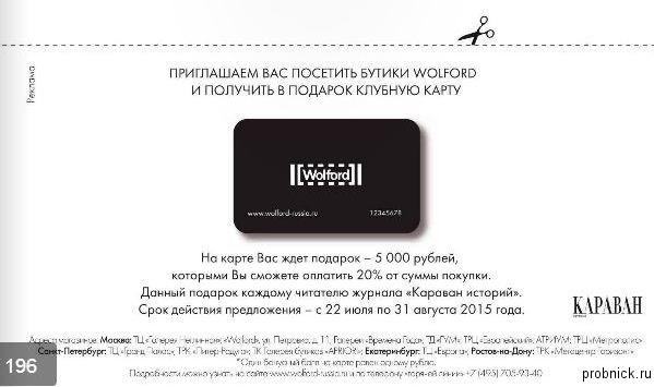 karavab_aug_15(2)