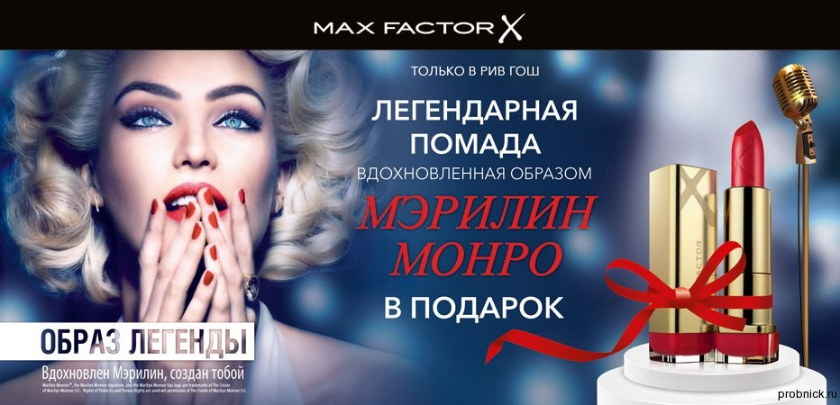 riv_max_factor