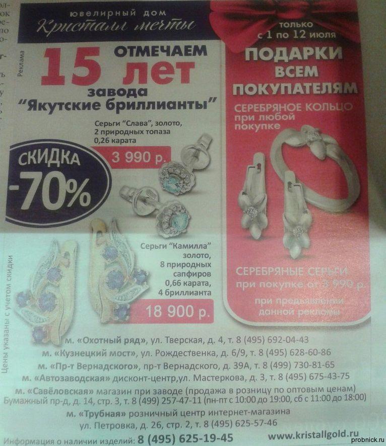 telenedelya_8_12_iul_2015