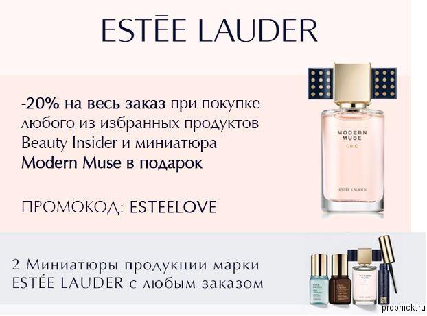 Estee_kauder_esteelove