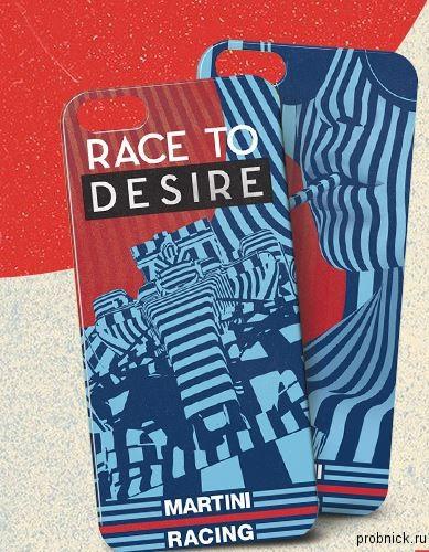 martini_racing