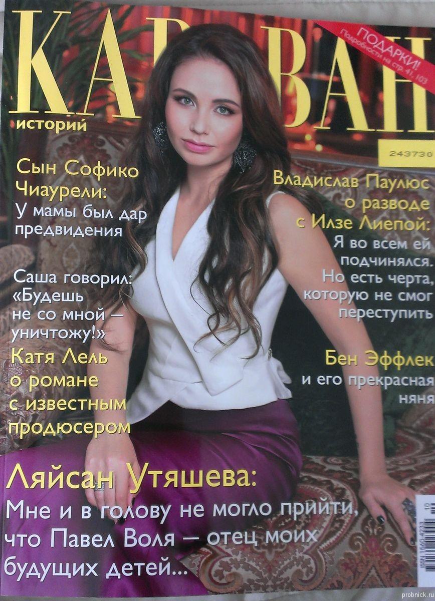 karvan_15