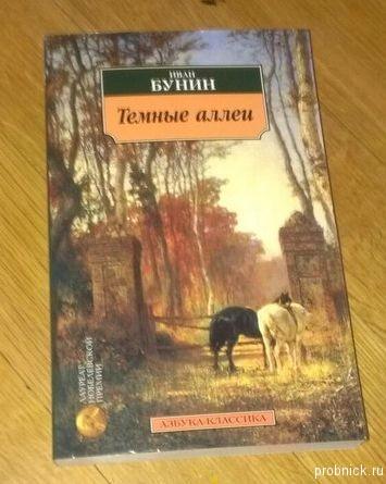karvan_15(5)