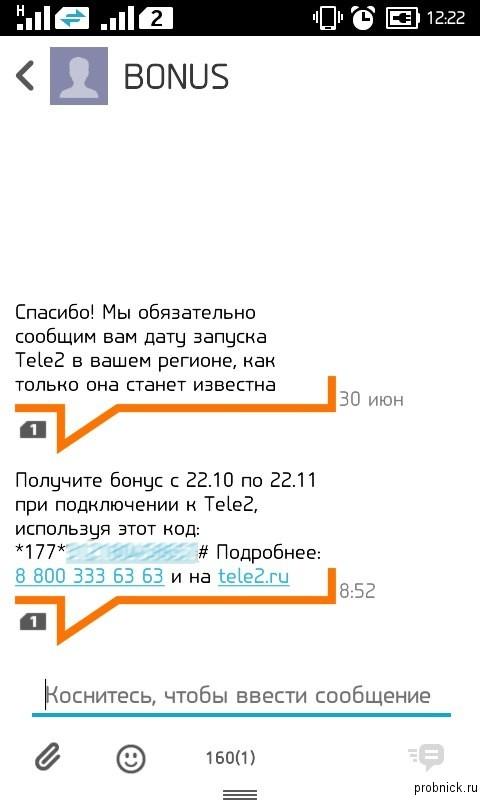 tele2(4)