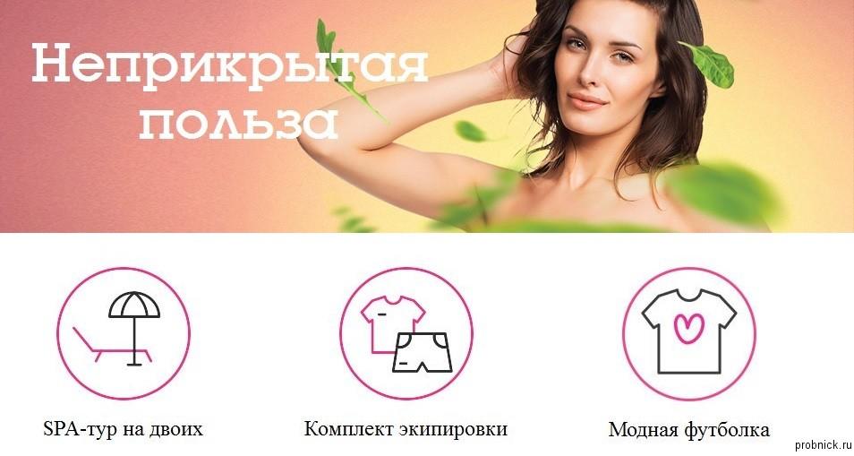 belaya_dacha_2015