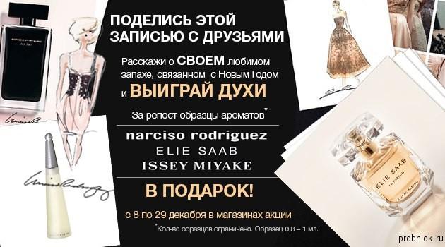 Сosmo_konkurs_dekabr_2015