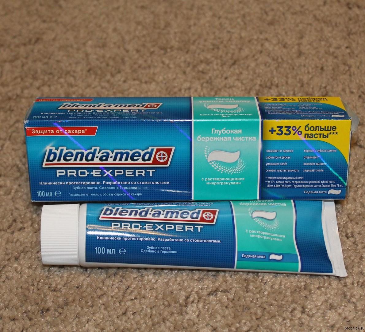 Blend_a_med_everydayme