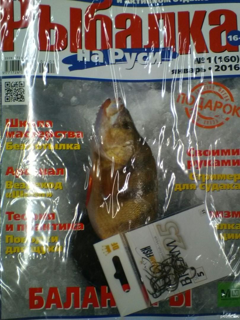 журнал пахарь голубой нивы продам