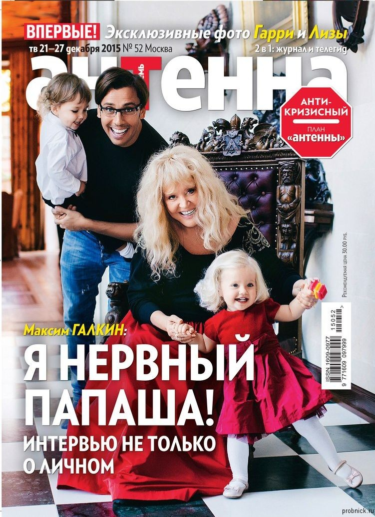 antenna_52_21_27_dekabrya_15