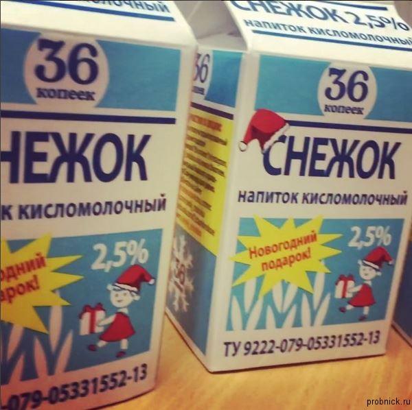 snezhok_moskva