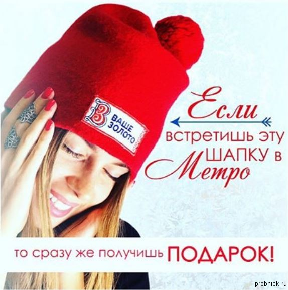 vashe_zoloto_dekabr