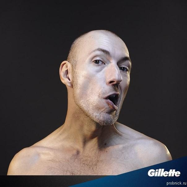 Gillette_konkurs_2016