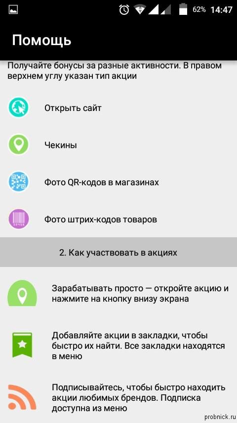 tele2_svou(1)
