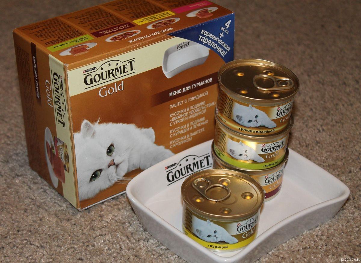 Gourmet_gift_nabor