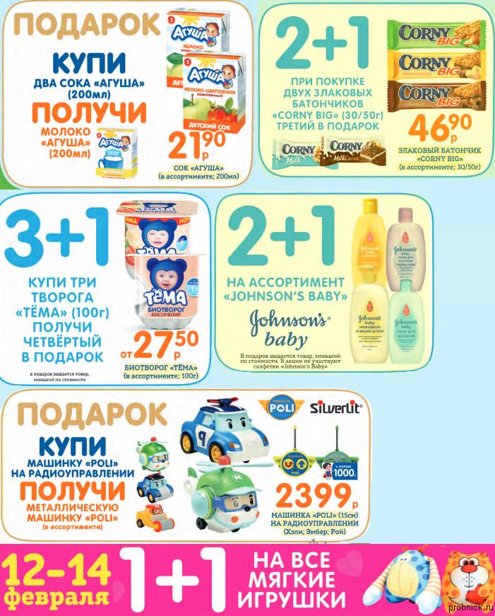 Korablik_10-23_fevralya_16