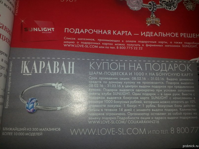 karavan_fev_16(3)