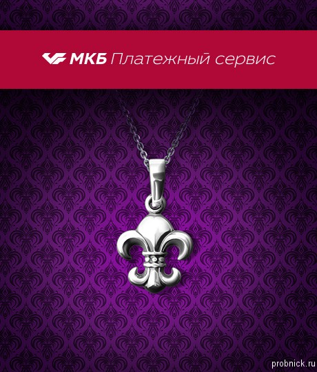 podarki-dlya-klientov-mkb