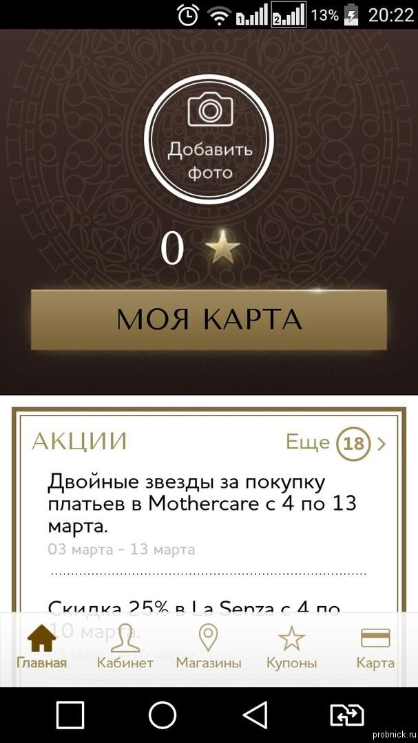 Klub_privilegiy_2016_1