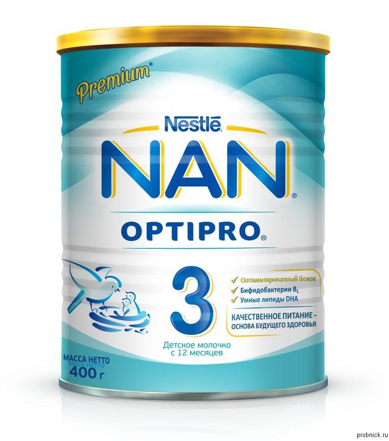nan(1)