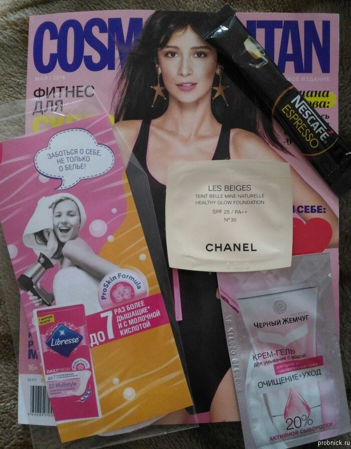 cosmo_may_16