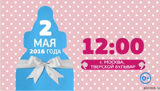 domashniy_moskva_przdnik