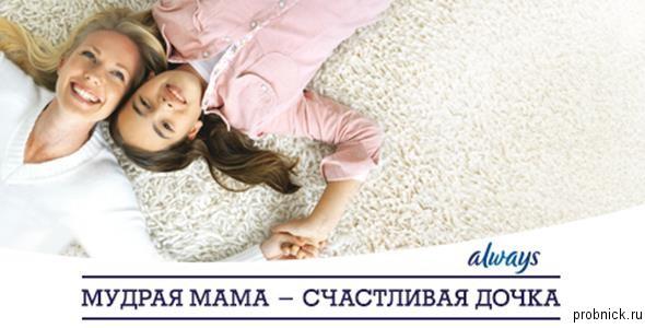 everydayme_mama_dochka
