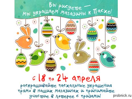 malenkiy_geniy_aprel_2016