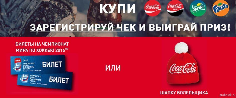promo_dixy_aprel_2016