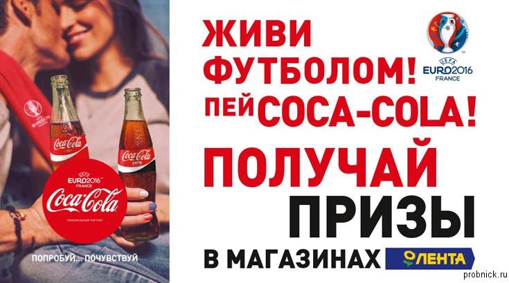 coca_cola_lenta