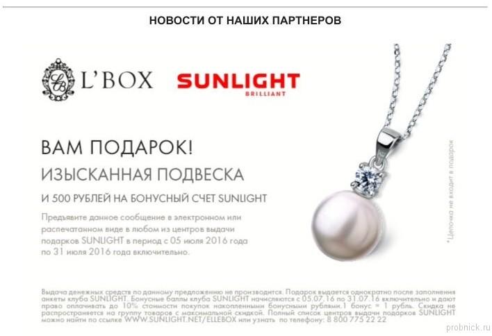 lbox_coupon