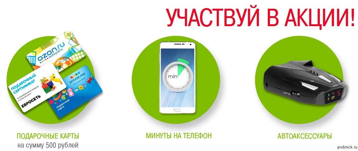 tatneft_2016