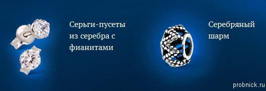 venskiy_vals_585_gold_2016