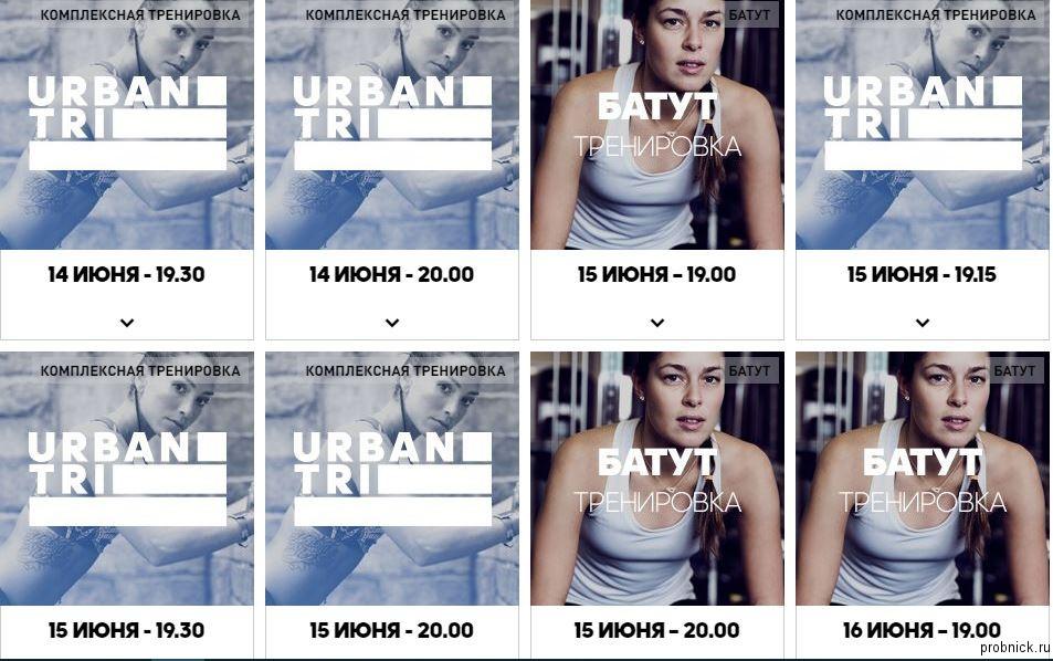 adidas_trenirovki