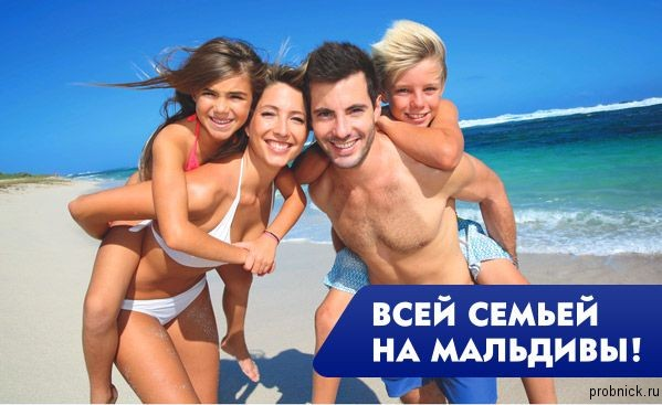 nivra_konkurs