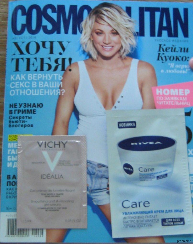 Cosmopolitan_august_2016