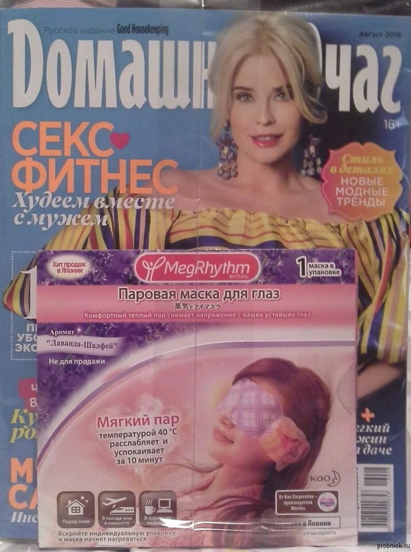 Domashniy_avg_16