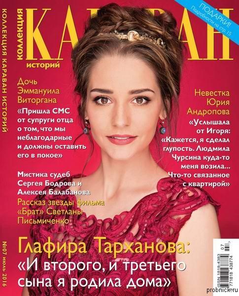 Kol_karavan_jule_16