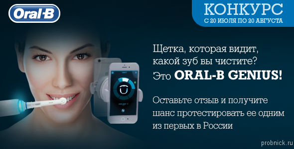everydayme_oral_b