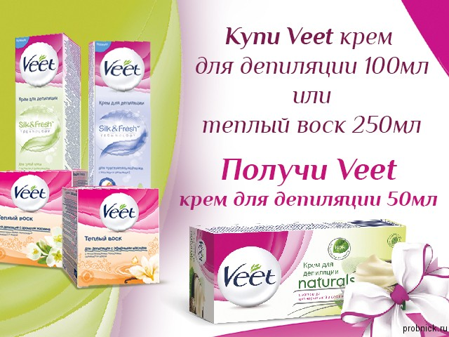 rubl_bum_veet