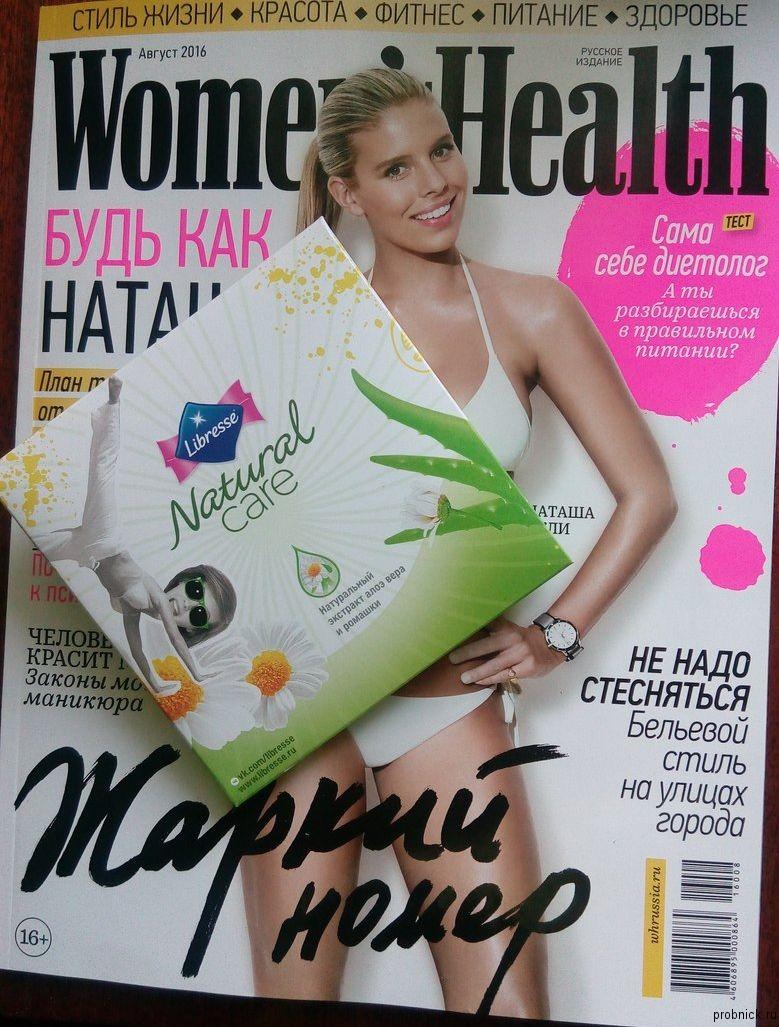 womens_health_august_2016