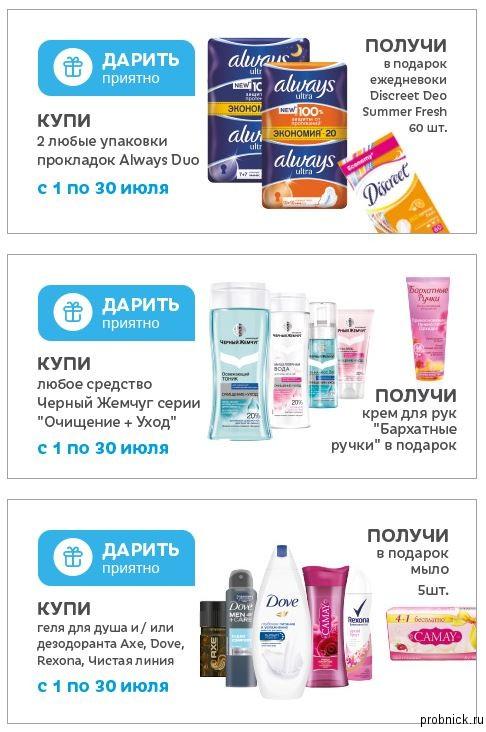 ylibka_radugi_iun_16
