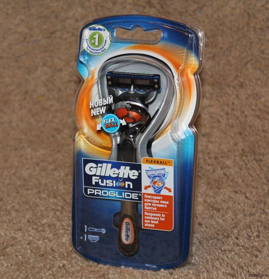 Gillette_everydayme