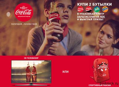 pyaterocka_cola