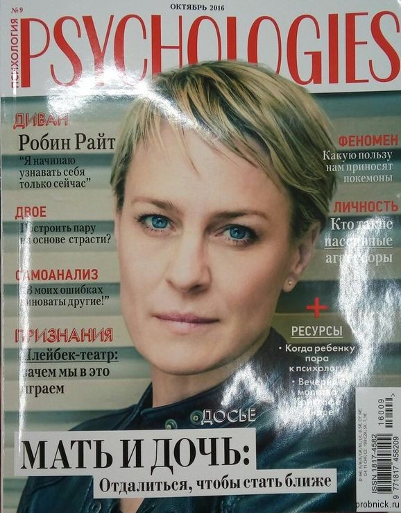 psychologies_october_2016