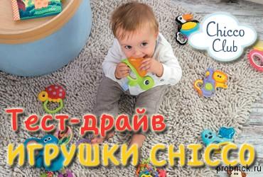 toys_370