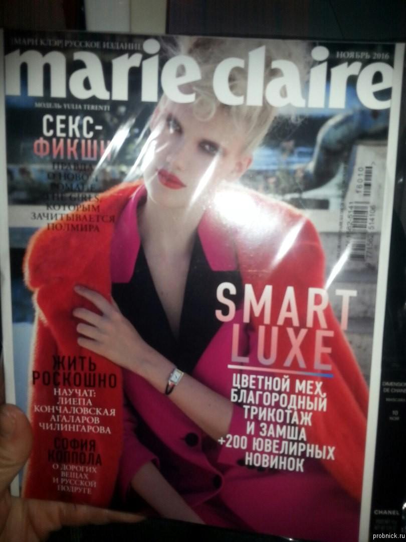 marie_claire_nov_16