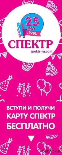 spektr_vk